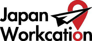 【公式】(一社)日本ワーケーション協会 -Japan Workcation-